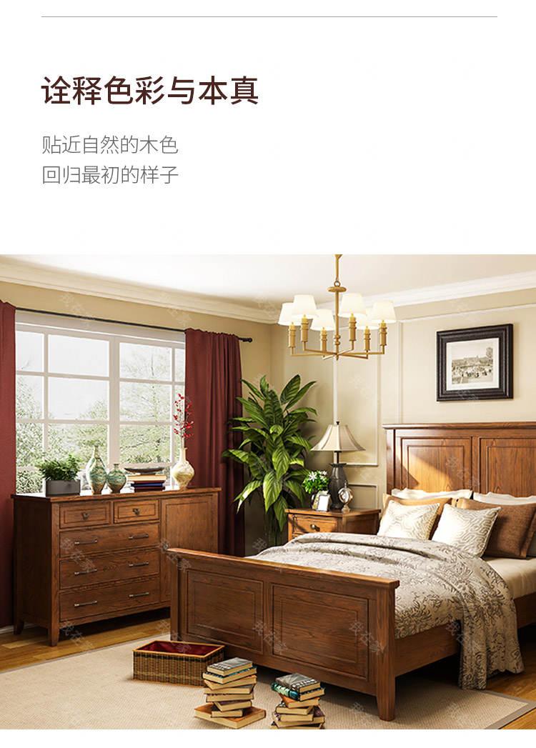 简约美式风格克莱蒙丝储物柜的家具详细介绍