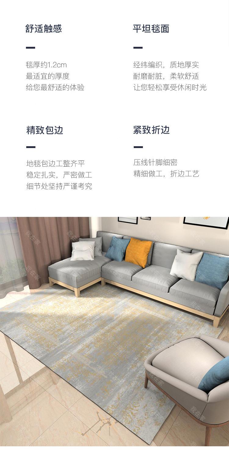 同音织造品牌锦茵系列进口地毯的详细介绍