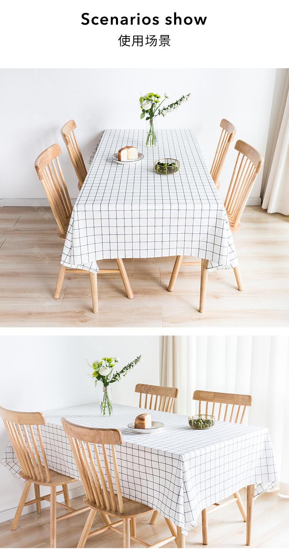 现代简约风格黑白格纹防水桌布的家具详细介绍