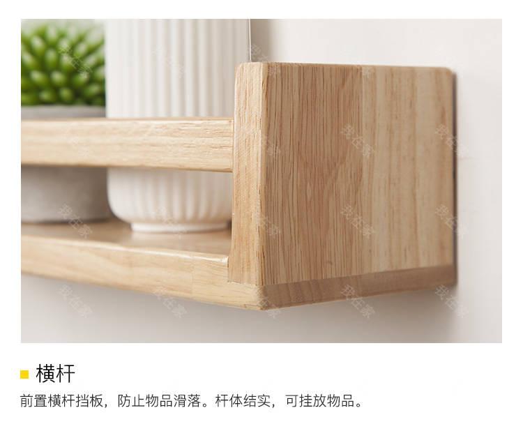 其它风格实木置物架的家具详细介绍