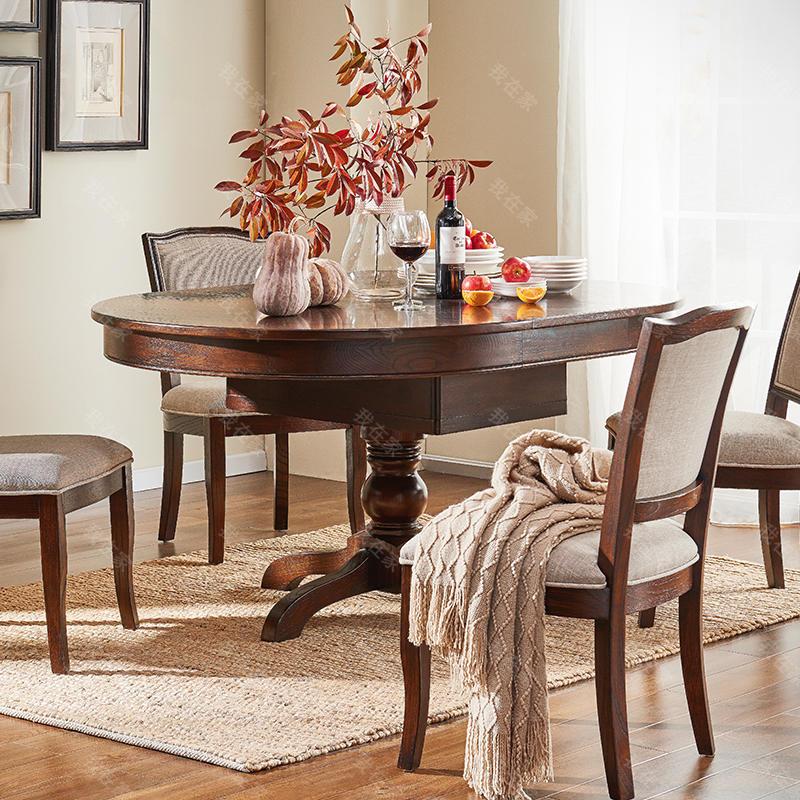 简约美式风格阿曼达拉伸餐桌