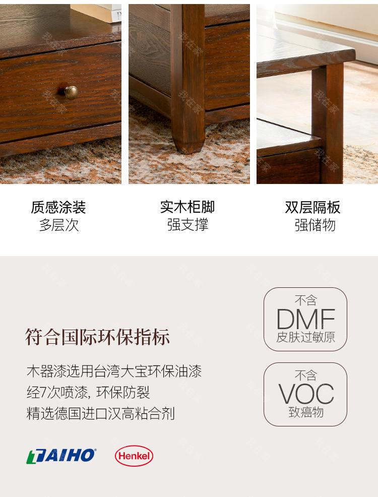 简约美式风格阿曼达咖啡桌的家具详细介绍