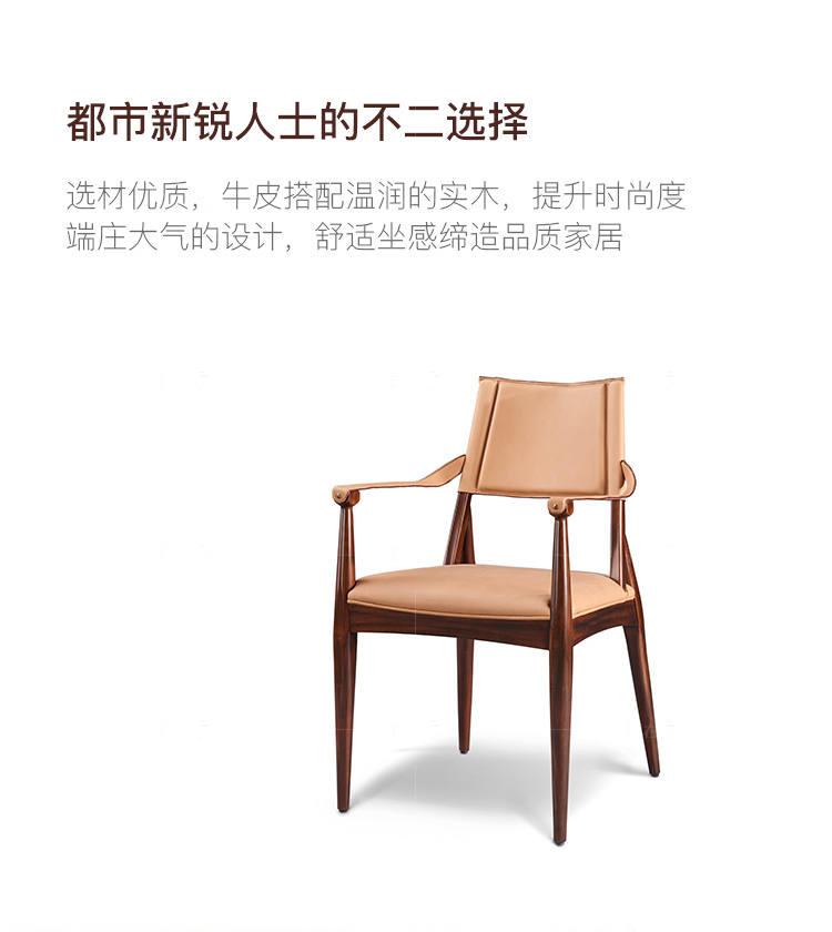 轻奢美式风格塔影餐椅(样品特惠)的家具详细介绍