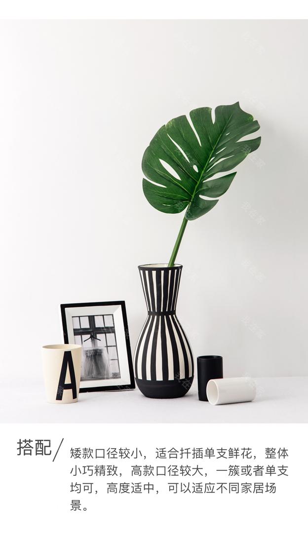 纳谷品牌条纹花瓶的详细介绍