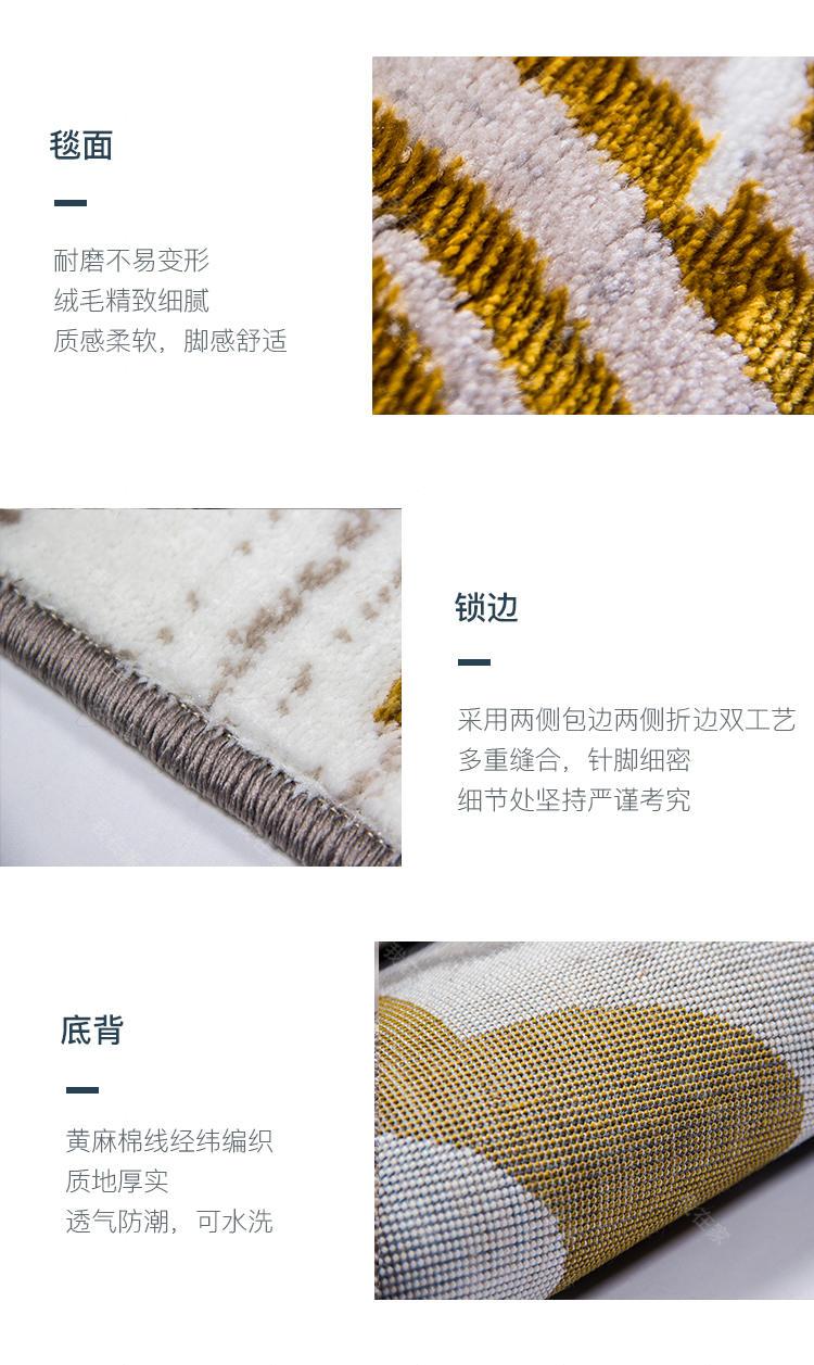 地毯品牌羽旄地毯的详细介绍