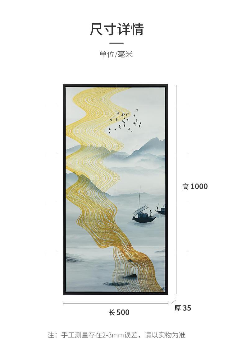 绘美映画系列泛舟 抽象艺术挂画的详细介绍
