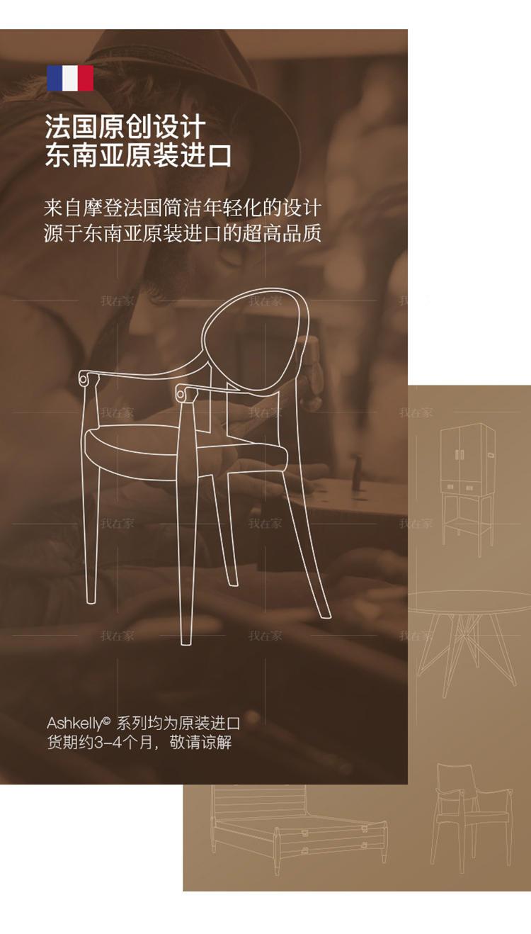 轻奢美式风格圆背餐椅(样品特惠)的家具详细介绍