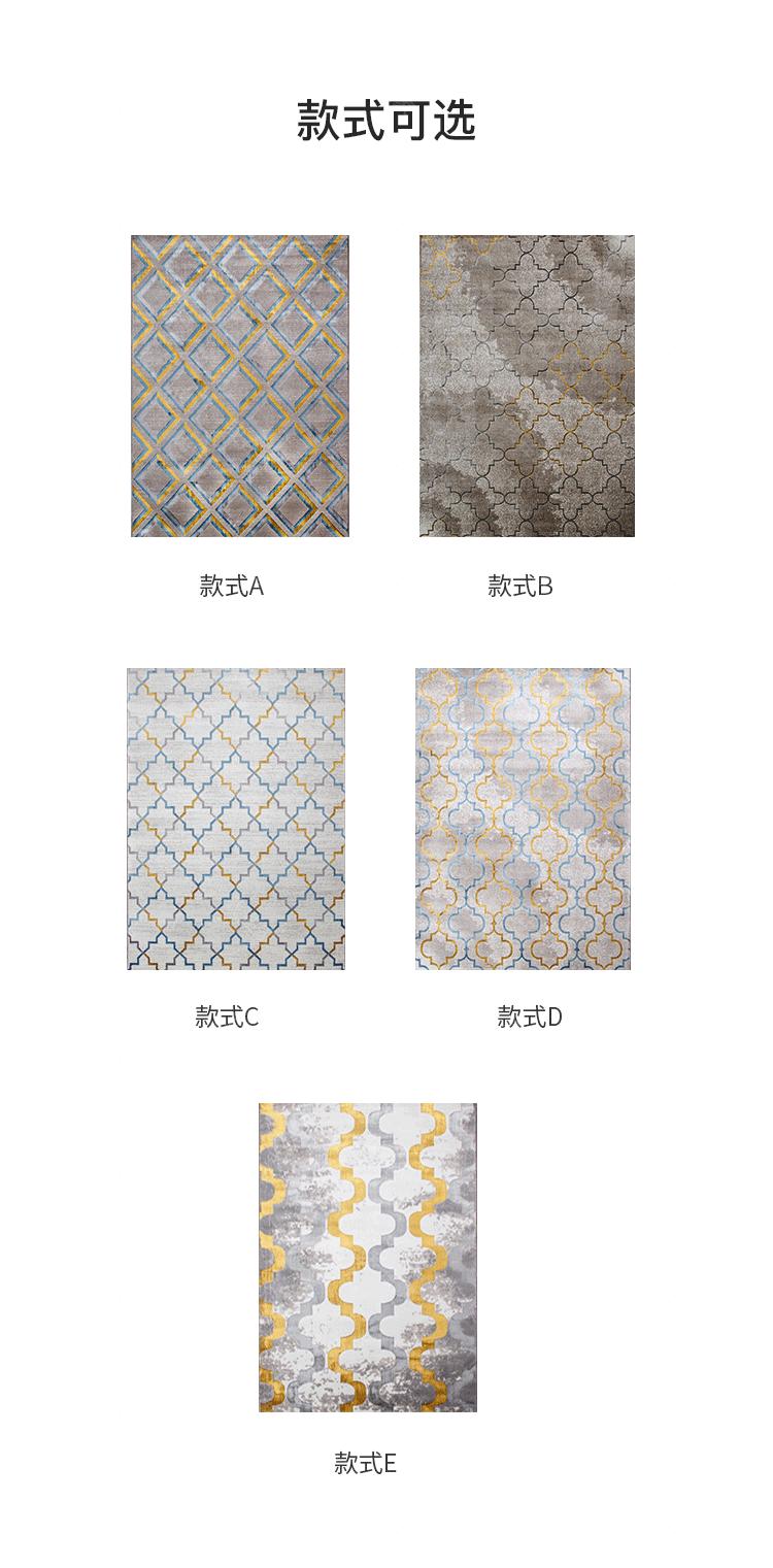 地毯品牌格纹艺术地毯的详细介绍