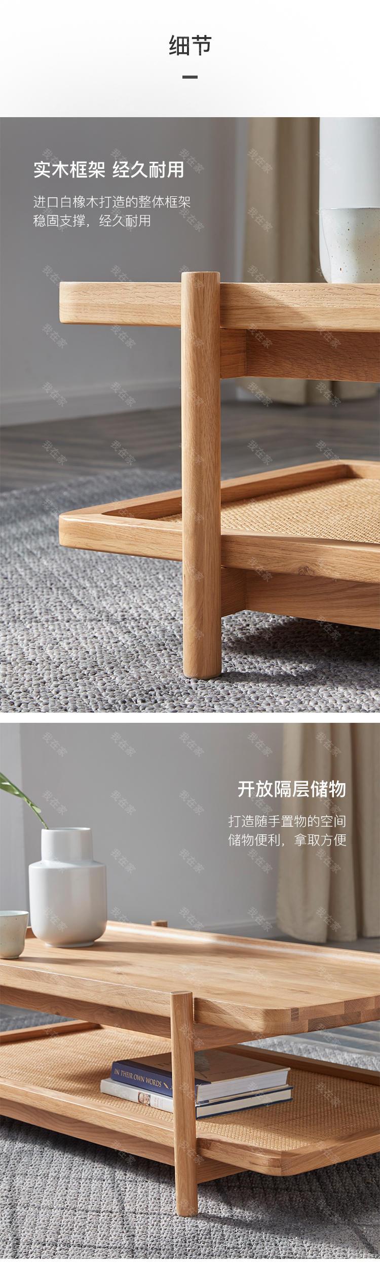 原木北欧风格辰边茶几(样品特惠)的家具详细介绍