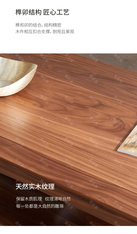 原木北欧风格纳克茶几(样品特惠)的家具详细介绍