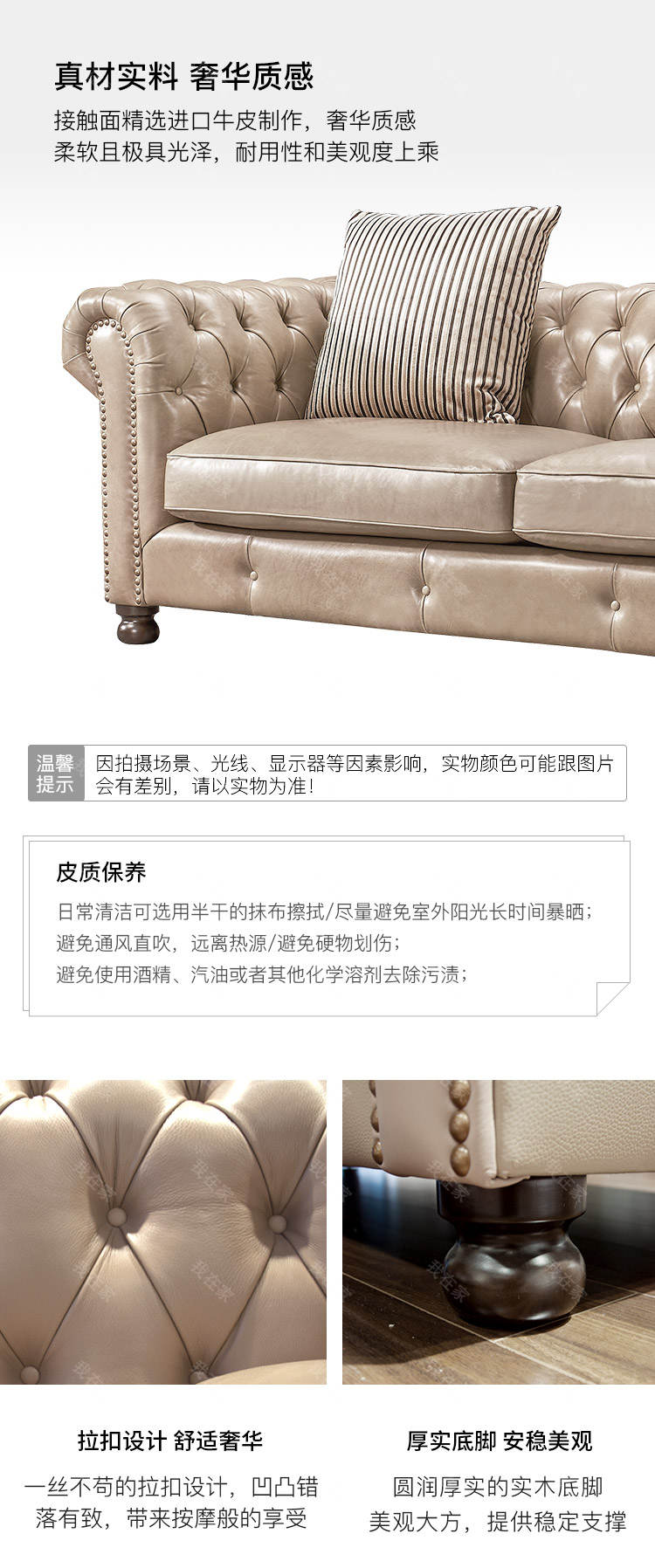 现代美式风格真皮沙发(样品特惠)的家具详细介绍
