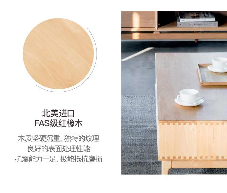 原木北欧风格沐致茶几的家具详细介绍