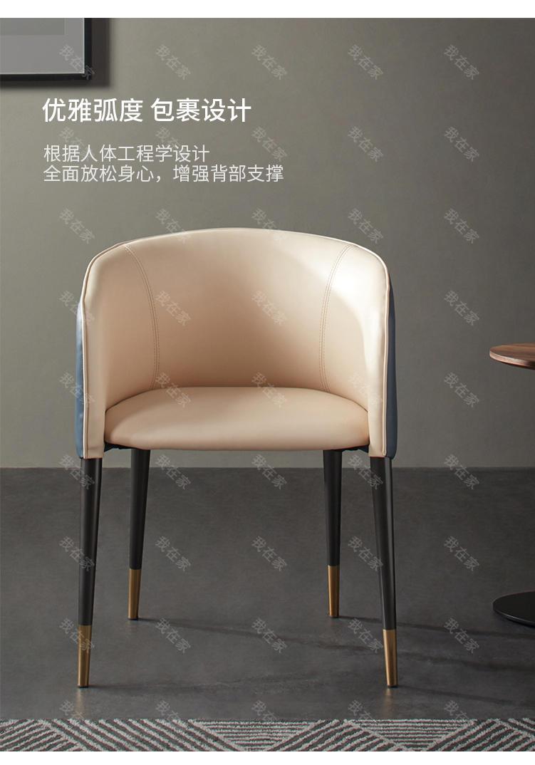 意式极简风格博德书椅(样品特惠)的家具详细介绍