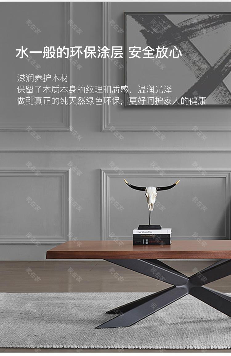 原木北欧风格扬灵茶几的家具详细介绍