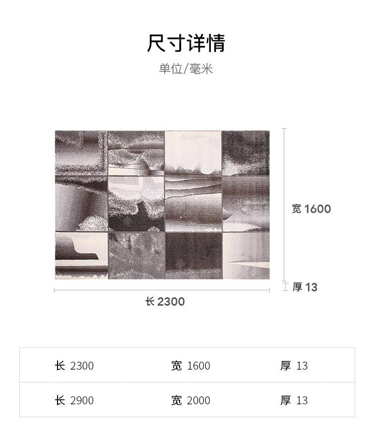 地毯品牌方形抽象图案机织地毯的详细介绍