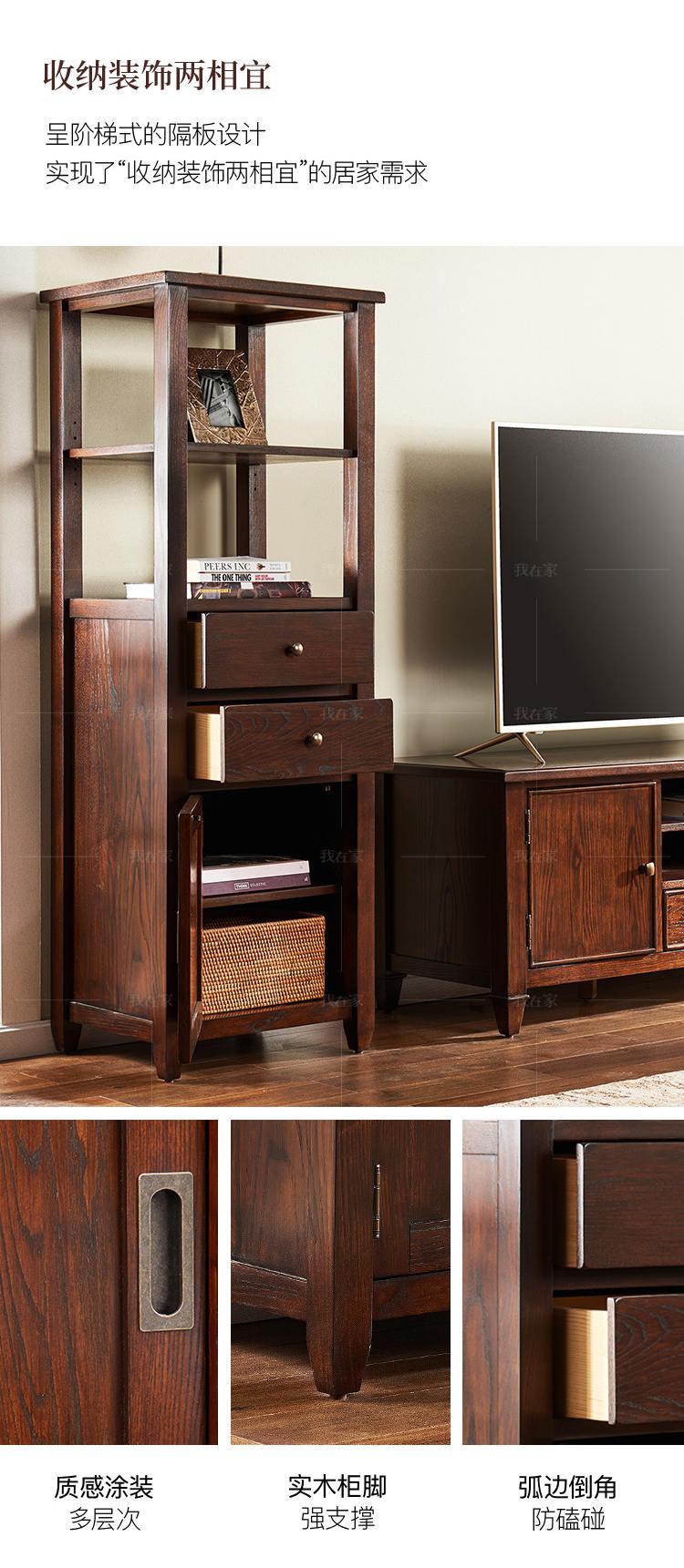简约美式风格斯科特塔柜的家具详细介绍