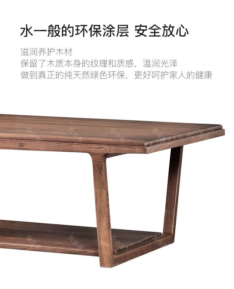 原木北欧风格心悦茶几的家具详细介绍
