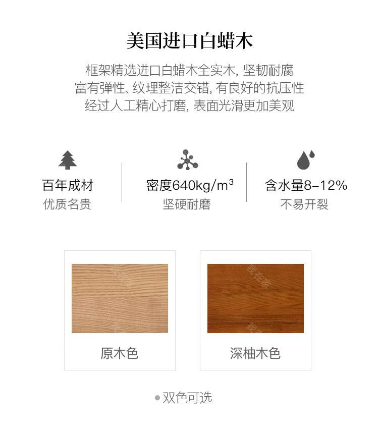 新中式风格木筵餐椅(坐垫可拆款)的家具详细介绍