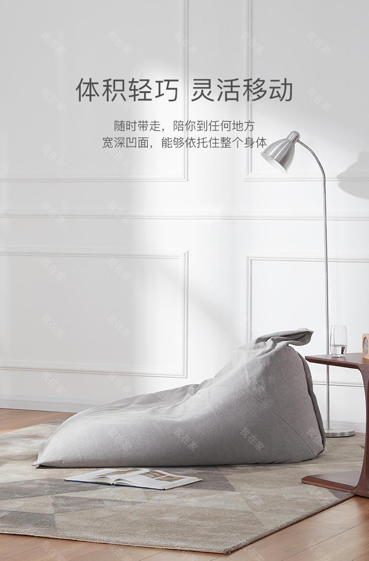 原木北欧风格知礼懒人沙发的家具详细介绍