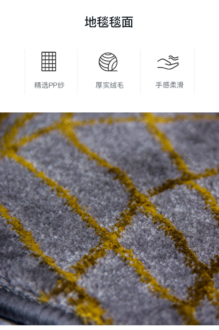 地毯品牌抽象线条机织地毯的详细介绍