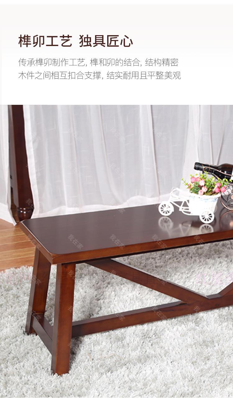 简约美式风格普拉莫长条凳的家具详细介绍