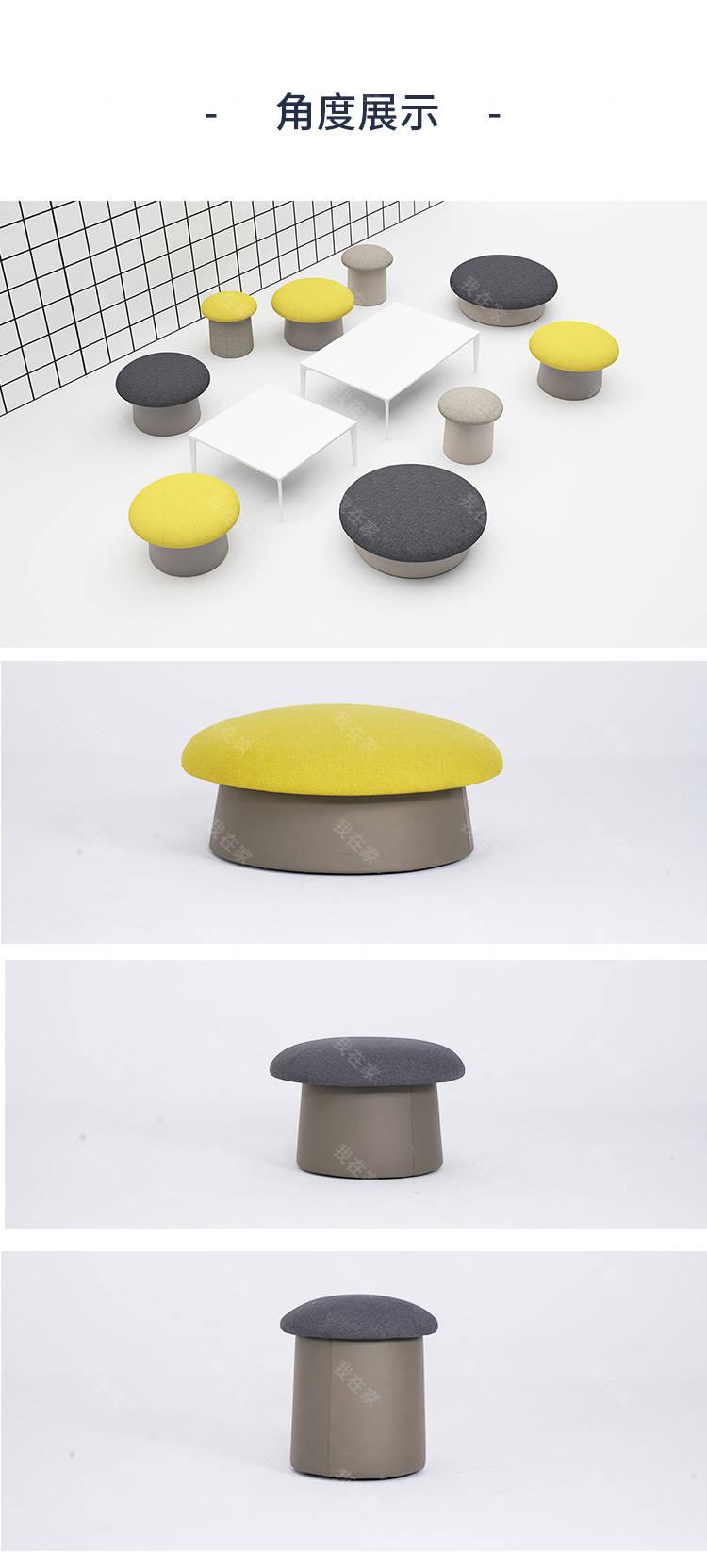 WINK品牌蘑菇墩的详细介绍