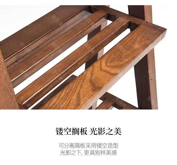 新中式风格木筵搁架(样品特惠)的家具详细介绍
