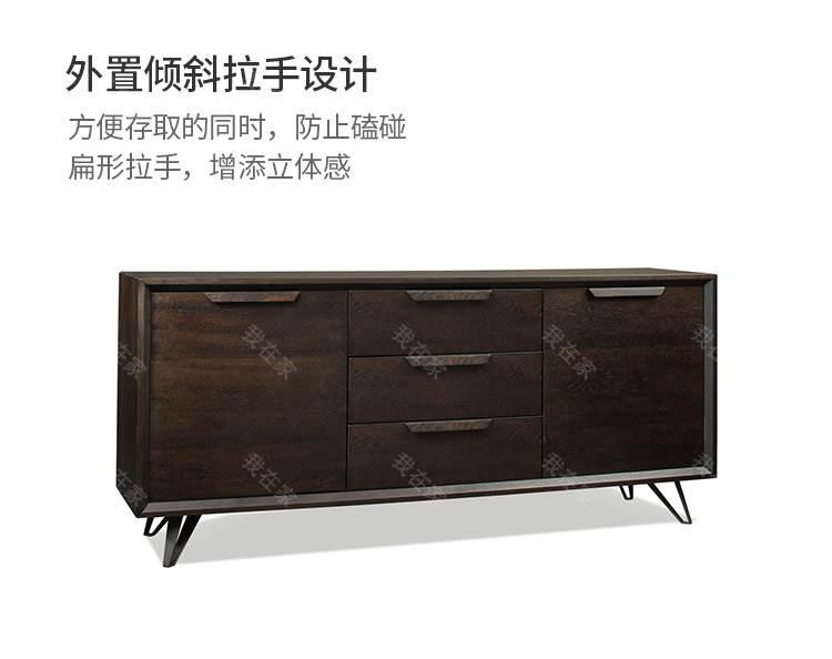 现代简约风格菲尔特餐边柜的家具详细介绍