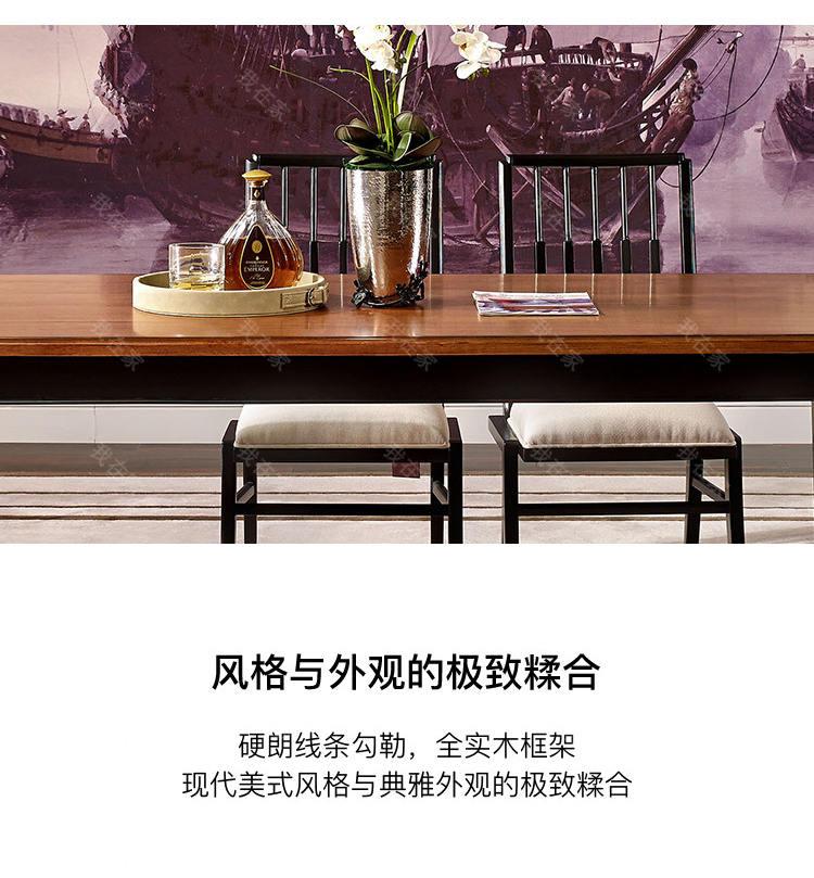 现代美式风格格瑞塔餐桌(样品特惠)的家具详细介绍