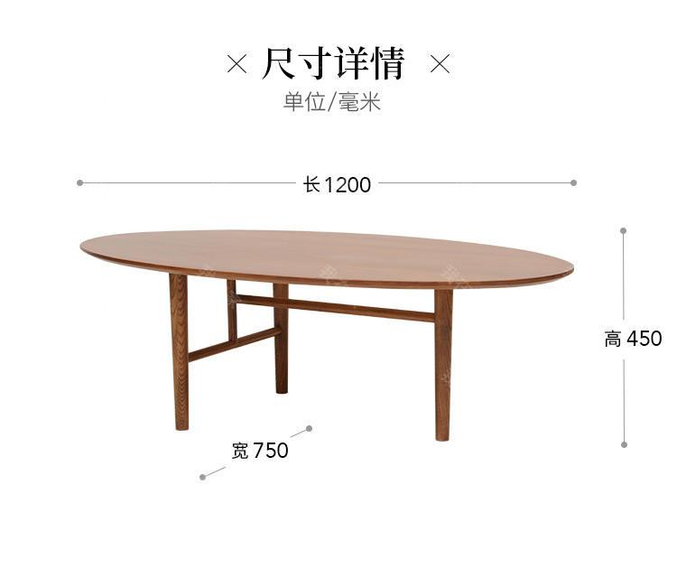 新中式风格知足茶几的家具详细介绍