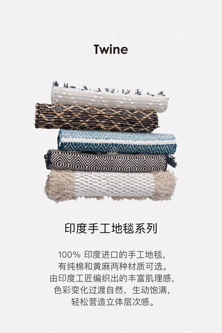 纳谷品牌印度手工地毯系列的详细介绍