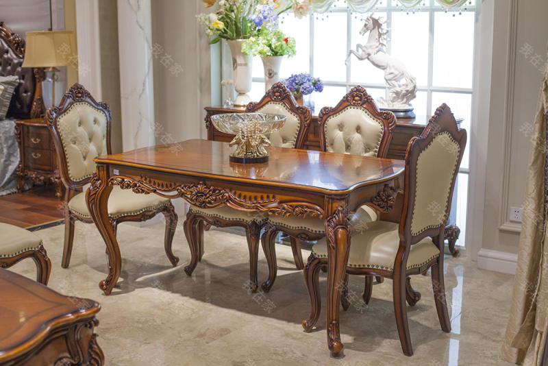 古典欧式风格凯瑟琳餐桌的家具详细介绍