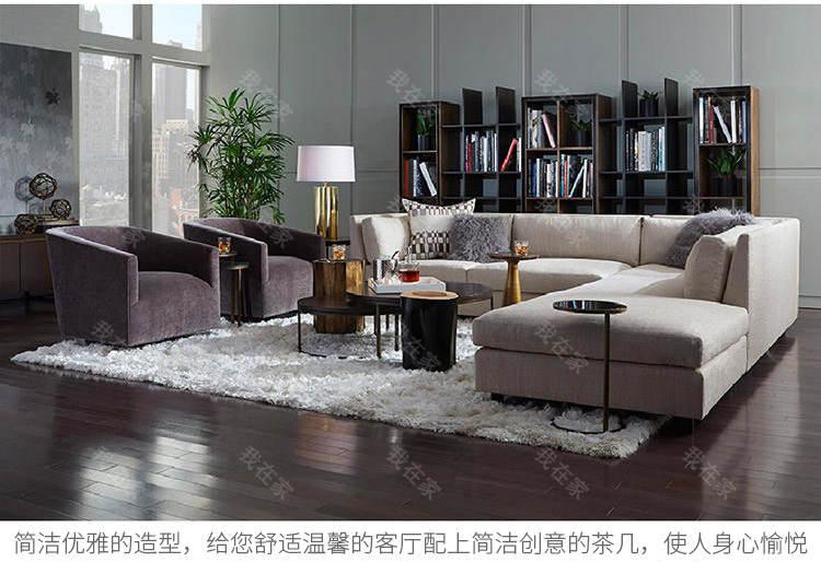 色彩北欧风格嵌套鸡尾酒组合茶几的家具详细介绍