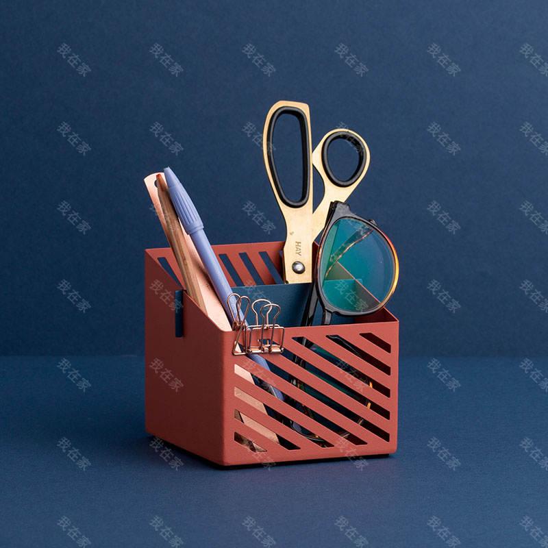 纳谷品牌光影斜纹双层拼色杂物盒