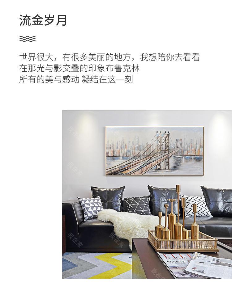 装饰画品牌印象布鲁克林 手绘挂画的详细介绍