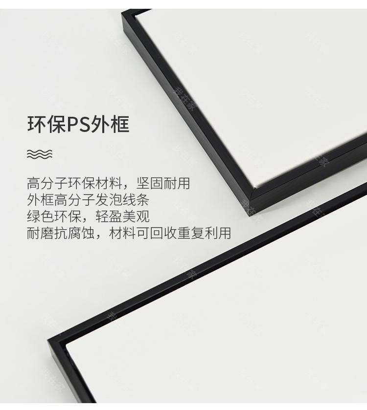 绘美映画品牌青山 山水装饰画的详细介绍