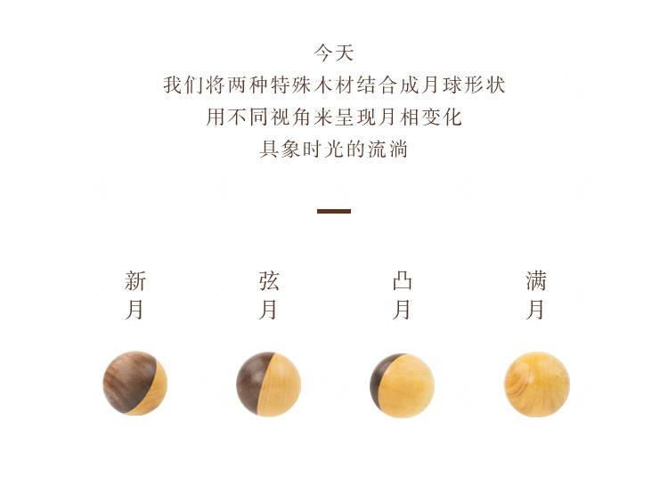 质造品牌月相杯的详细介绍