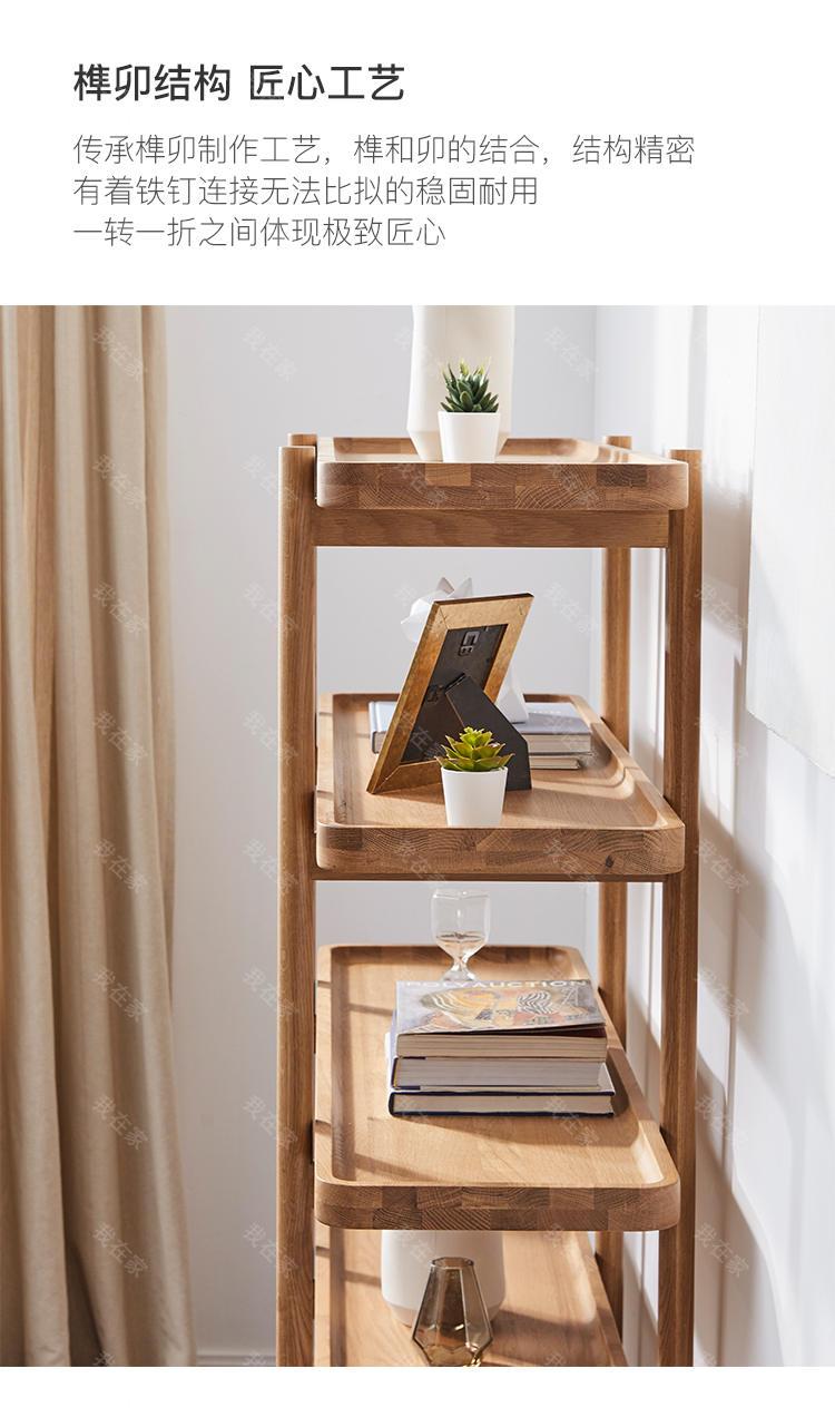 原木北欧风格辰边储物架(样品特惠)的家具详细介绍