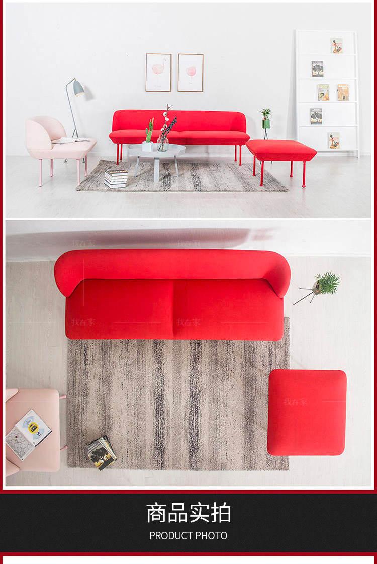 色彩北欧风格樱桃沙发(样品特惠)的家具详细介绍