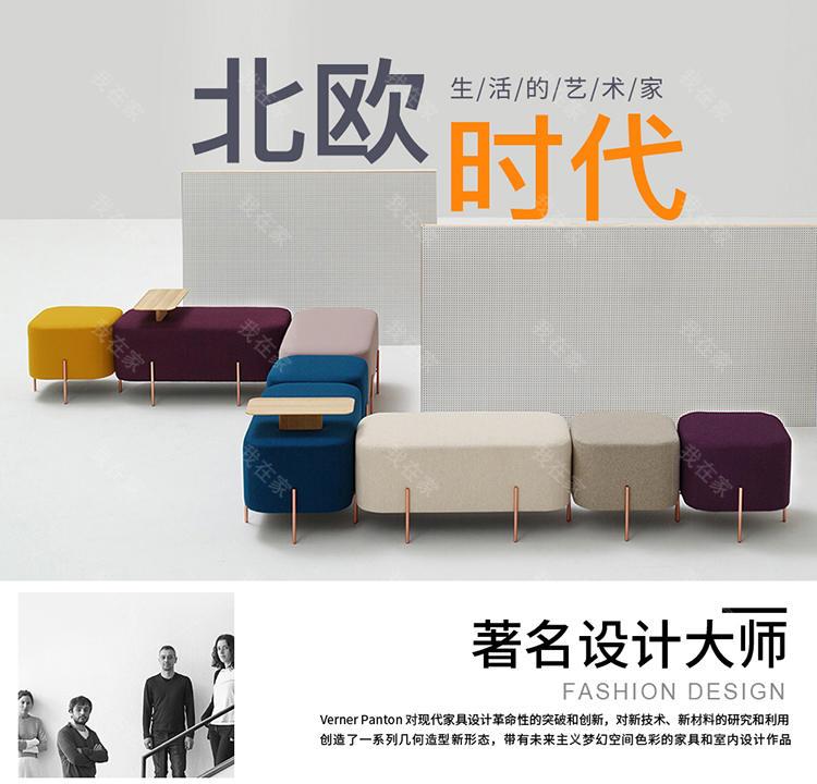 色彩北欧风格大象凳子的家具详细介绍
