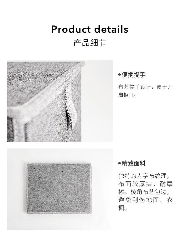 纳谷品牌折叠储物件(样品特惠)的详细介绍
