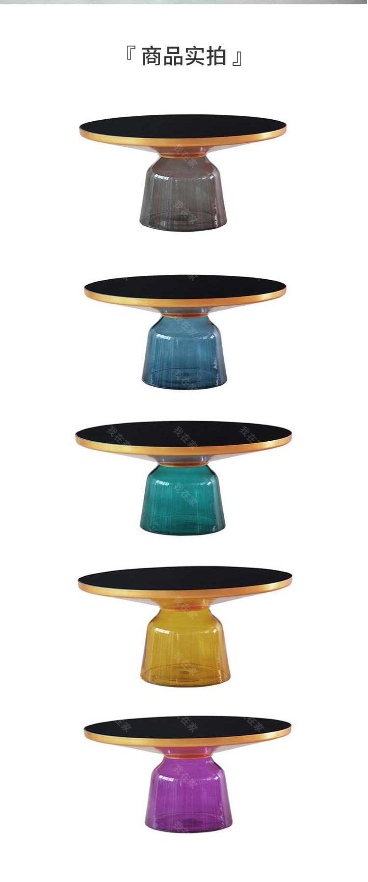 色彩北欧风格叮当琉璃矮款茶几的家具详细介绍