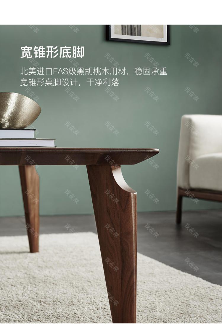 原木北欧风格墨意茶几的家具详细介绍