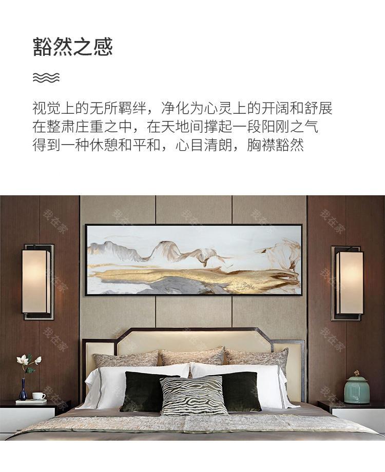 装饰画品牌延绵 抽象意境挂画的详细介绍