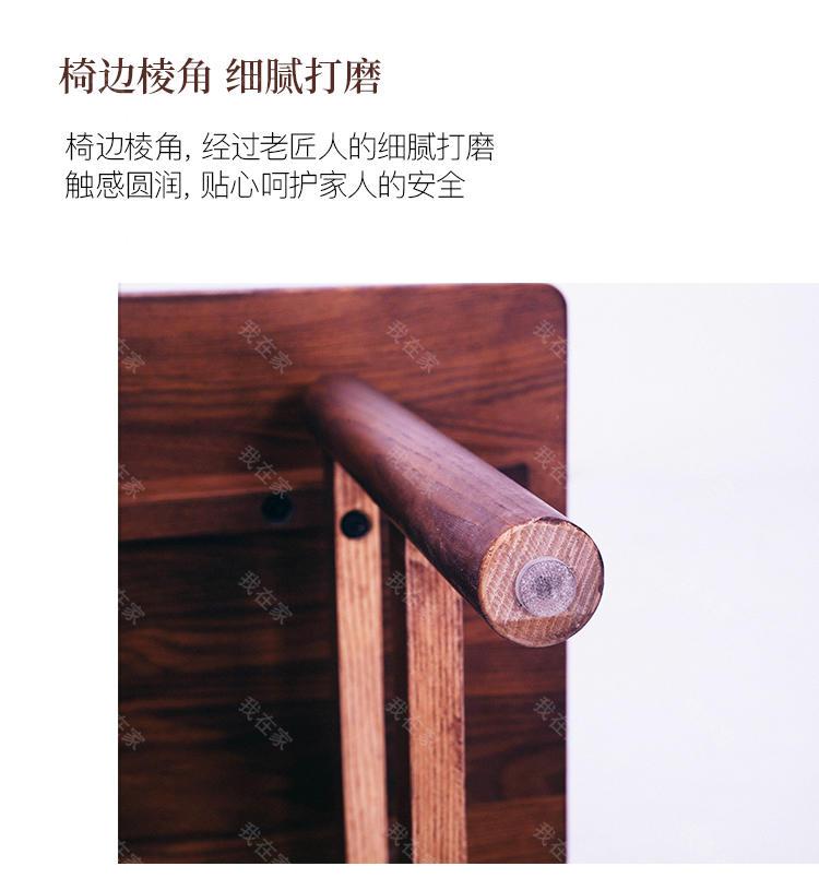 新中式风格知足长条凳的家具详细介绍