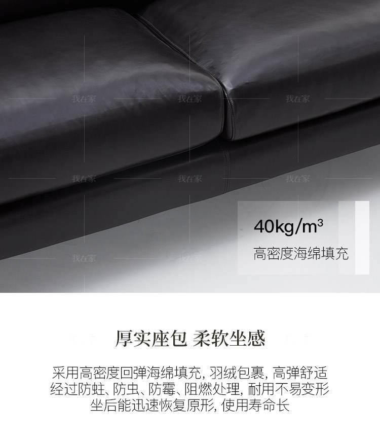 原木北欧风格璞本沙发(样品特惠)的家具详细介绍