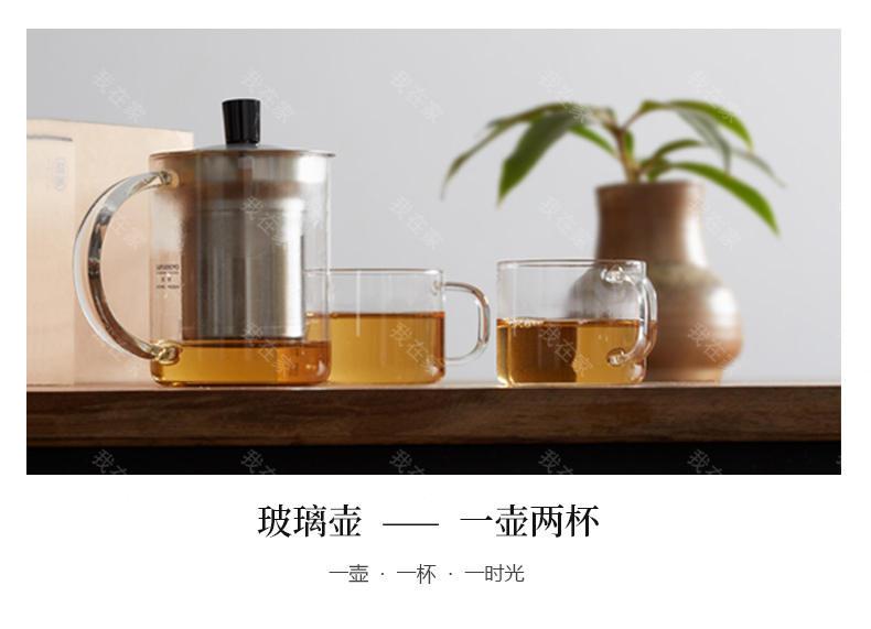 橙舍品牌玻璃壶的详细介绍