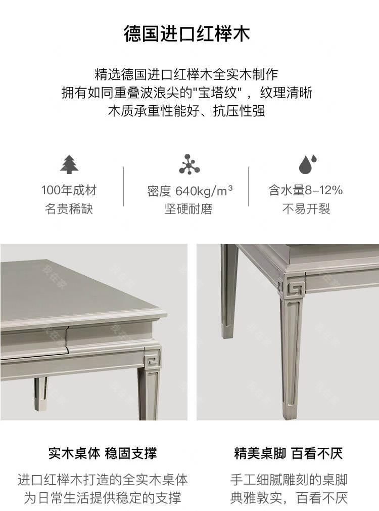 现代美式风格凯蒂斯茶几(样品特惠)的家具详细介绍