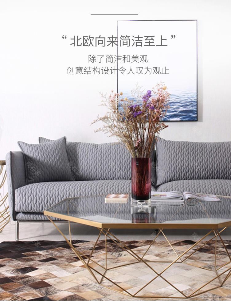 色彩北欧风格微光茶几的家具详细介绍