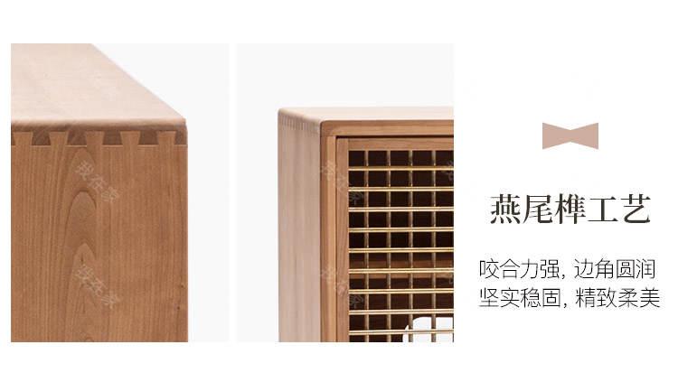 原木北欧风格空白电视柜(样品特惠)的家具详细介绍